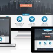 website laten maken gratis smartphone tablet prijzen responsive